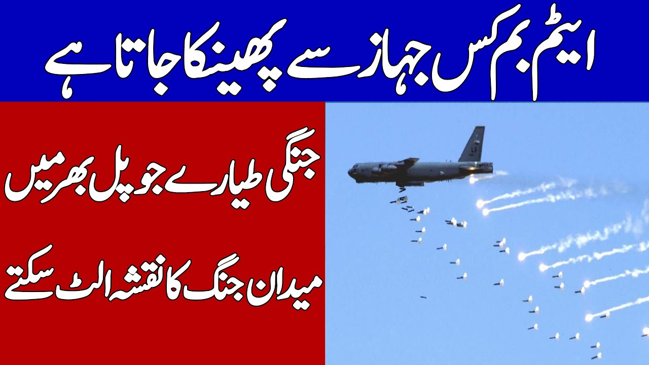 The 10 Fastest Aircraft in the World who can change the battle result within seconds | Khoji TV