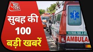 Hindi News Live: देश-दुनिया की शाम की 100 बड़ी खबरें I Nonstop 100 I Top 100 I Apr 18, 2021