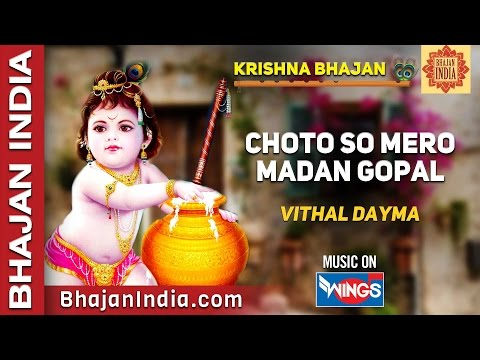 Krisha Bhajan - Choti Choti Gaiya, Choto So Mero Madan Gopal by Vithal Dayma on Bhajan India