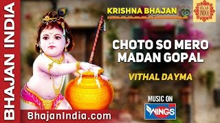 Krisha Bhajan - Choti Choti Gaiya, Choto So Mero Madan Gopal by Vithal Dayma on Bhajan India