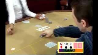 Как научиться играть в покер. Урок 3