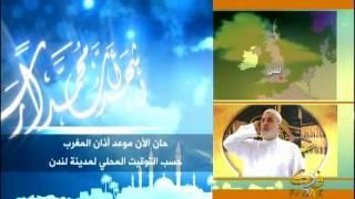 Shia Azan Orginal, اجمل صوت أذان