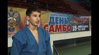 Юбилей самбо в России, как праздновали в Волгограде