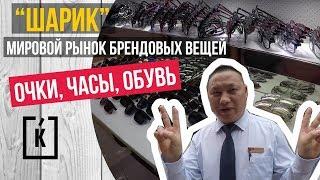 видео Обзор бизнес туров в Китай