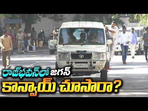 Ys jagan Mohan Reddy Canvoy At Raj Bhavan : EXCLUSIVE VIDEO