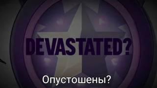 Стар против сил зла- Недостает Стар (Промо\русские субтитры)