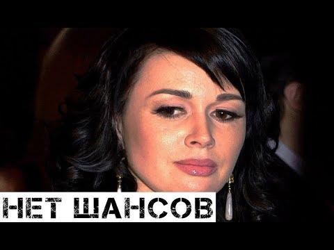 Звезда «Битвы экстрасенсов» предсказала судьбу Заворотнюк