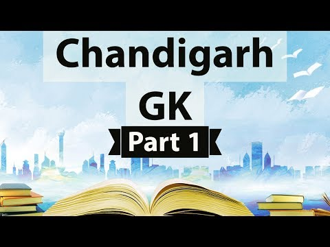Chandigarh Static GK - Part 1 - General knowledge for Chandigarh Police constable & teachers exam