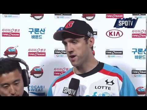 Josh Lindblom (Lotte Giants) Postgame Interview 4/24/15