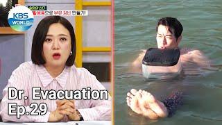 Dr. Evacuation EP.29 | KBS WORLD TV 210611