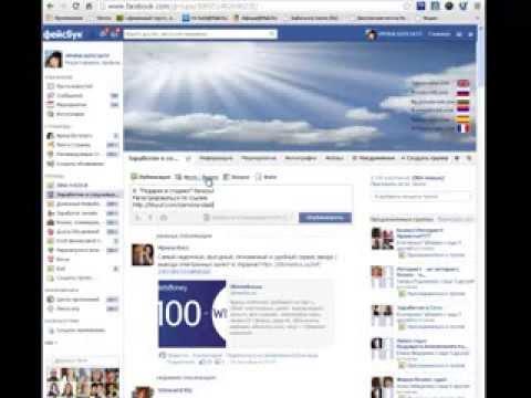 Как продвигать свою партнерскую ссылку в Фейсбук