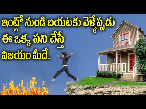 Things to Do before Stepping outside of the House | Hindu Beliefs | Remix KIng