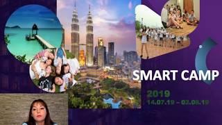 Летние лагеря в Малайзии