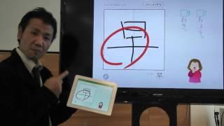 小学校で習う漢字を学べます。 手書きで書くので、低学年にもすぐに使う...