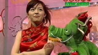 音箱登龍門、登龍門、リュウさん、中野美奈子.