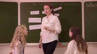 Современный урок английского языка по ФГОС  в 6 классе