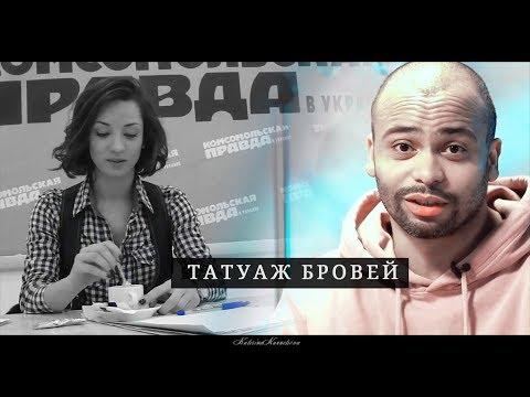 ► Татьяна Денисова &...