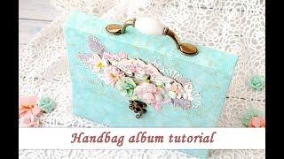 Handbag shaped mini album - tutorial for Prima Marketing DT
