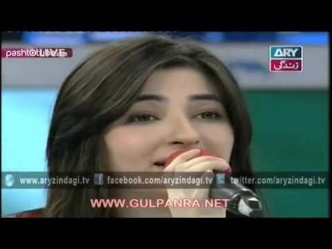 Queen of KPK Gul Panra in Live Show in ARY Zindagi   Pashto 2015