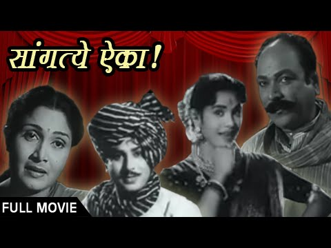 sadhi mansa marathi movie songs free