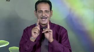 علاج سهل لتجاعيد الوجه - خبير الاعشاب حسن خليفة