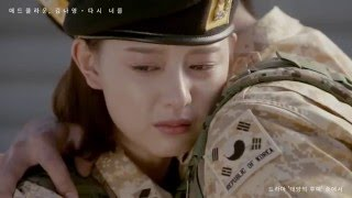 Mad Clow & Kim Na Young - One Again (Sub Español - Hangul - Roma) [Descendants of the Sun OST]