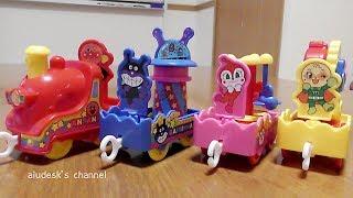 アンパンマン パレードトレイン Anpanman Parade Train