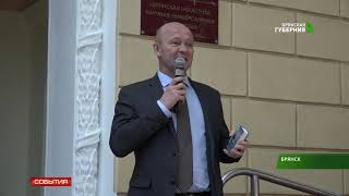 """В Брянске проходит книжный фестиваль """"Красная площадь- 2"""""""