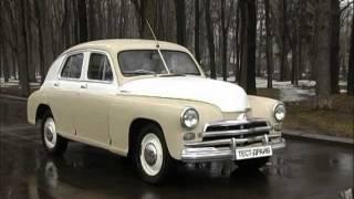 видео ГАЗ M-20 (Победа): Тюнинг | Ремонт и эксплуатация грузовиков - Capfa.Ru