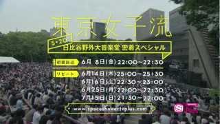 2012年5月20日。東京女子流 2nd JAPAN TOUR 2012 ~Limited addiction~...