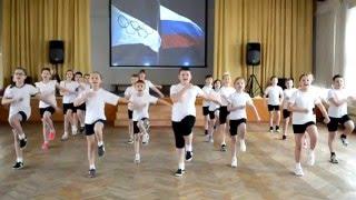 Агитбригада Дорога к олимпийским медалям начинается в школе