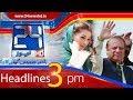 News Headlines | 3:00 PM | 4 February 2018 | 24 News HD