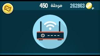 V2movie حل كلمات كراش 449 كلمات مبعثرة