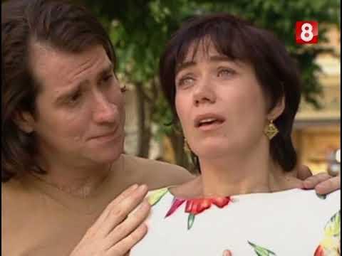 Жестокий ангел (52 серия) (1997) сериал
