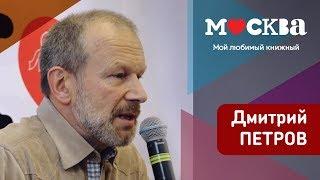 Смотреть видео Дмитрий Петров в книжном магазине