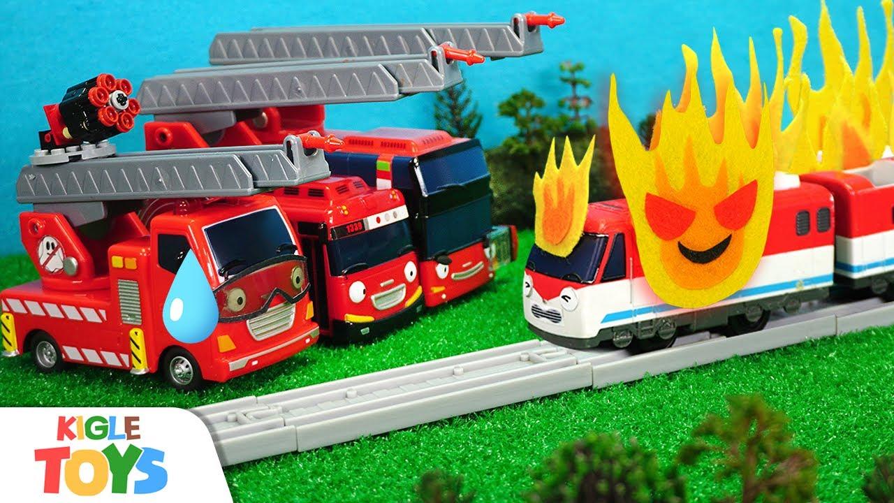 띠띠뽀가 불꽃 기차가 되었어요 | 장난감 소방차 경찰차 구급차 앰뷸런스 | 타요 몬스터 폴리스 | KIGLE TOYS
