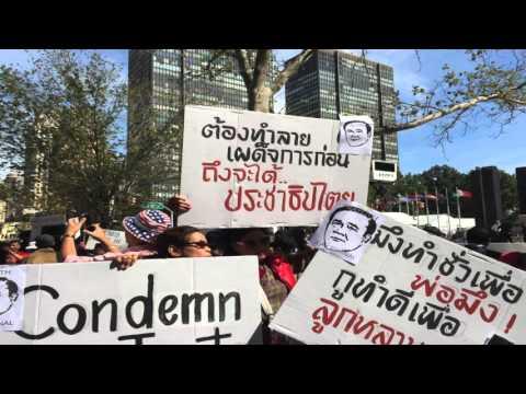 ทางออกประเทศไทยและสิ่งที่ต้องรู้ อ...