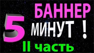 ПРАВИЛА РАЗМЕЩЕНИЯ РЕКЛАМЫ НА YOUTUBE