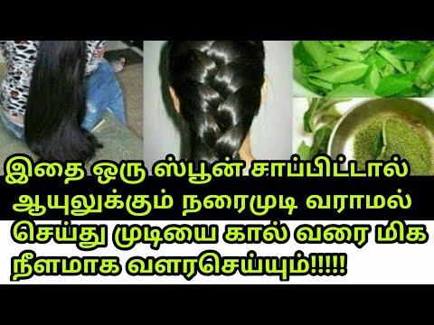 Hair Growth Tips In Tamil Fastest Hair Growth Tips Tamil