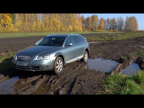Audi A6 Allroad – 10 лет 150т.км. замена ступ.подшипников, подвеска, тормоза, колеса.