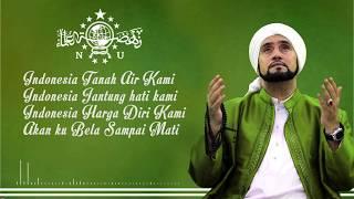Lirik Sholawat Cinta Indonesia NKRI Harga Mati Habib Syech