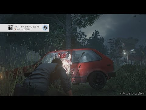 【PS4】サイコブレイク2 - #6 Chapter 3 奇妙な信号④(Nightmare No Damage 100% Collectibles)