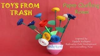 PAPER QUILLING ROSE - Marathi