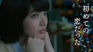 """映画「近キョリ恋愛」予告編 教師と生徒の""""ツンデレ""""ラブストーリー #Kin Kyori Renai #movie thumbnail"""