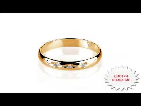 золотые кольца с бриллиантами фото