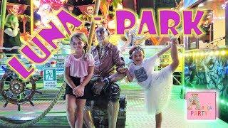 видео: Италия - Лунапарк-LUNA PARK - Парк аттракционов! Круто - оторвались! Алиса и её VLOG - влог