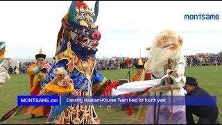 Danshig Naadam Khuree Tsam held for fourth year