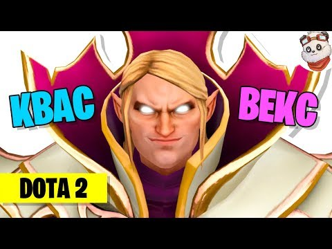 видео: dota 2 — Как играть за invoker