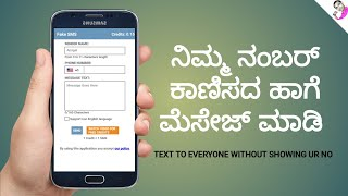 Send Fake Sms From Any Number