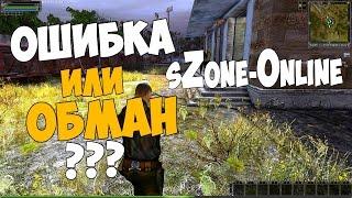 sZone-Online ОШИБКА ИЛИ ОБМАН в Steam? Почему игра стоила 29 руб. и вдруг стала БЕСПЛАТНОЙ?(, 2015-01-03T09:46:56.000Z)